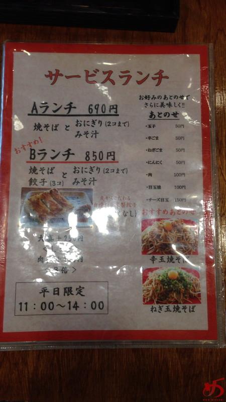 バソキ屋西月隈店 (9)