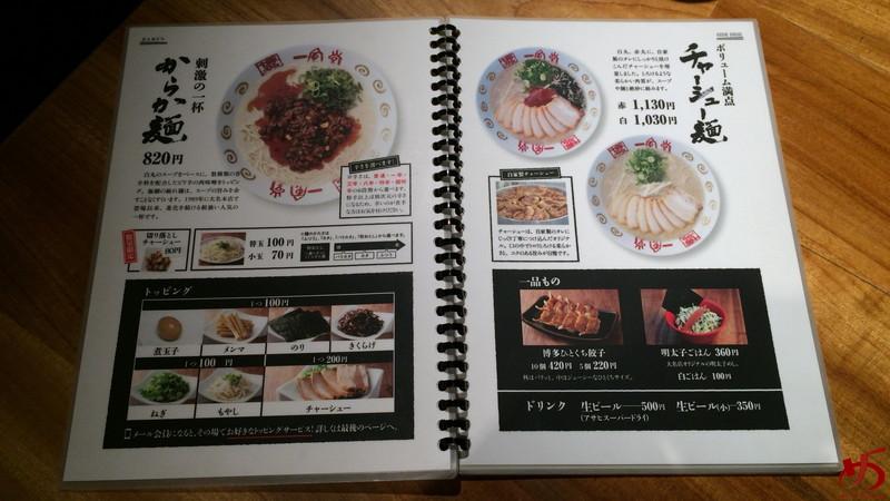 博多一風堂大名店 (6)