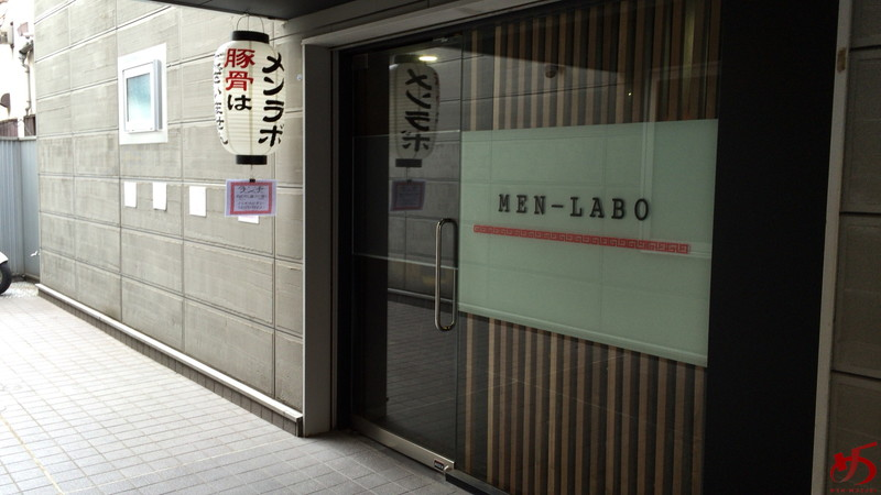 MEN-LABO (4)