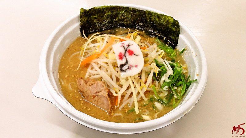 ほっこり優しい鯵のスープは、あっさり好きにピッタリ!?
