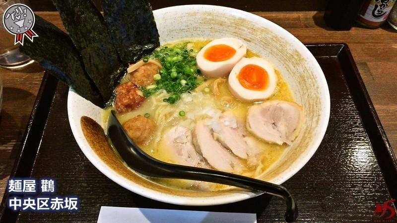 味変も楽しめる濃厚鶏白湯スープ♪鶏好きには堪らない一杯