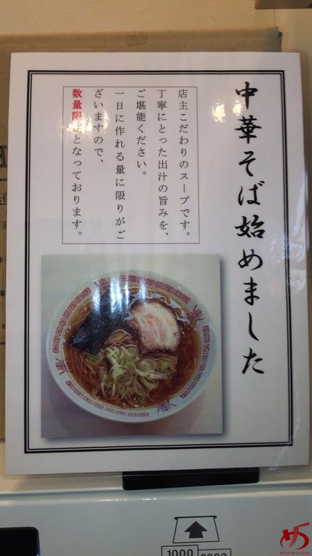 ざいとん (4)