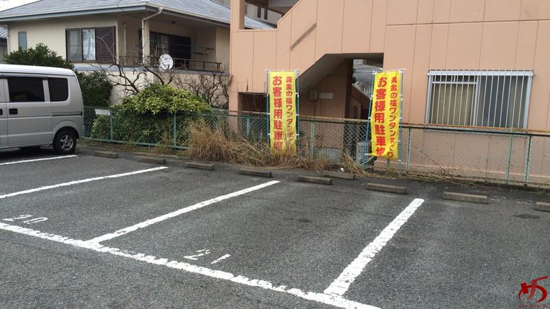 黄金の福ワンタンまくり 西長住店 (6)