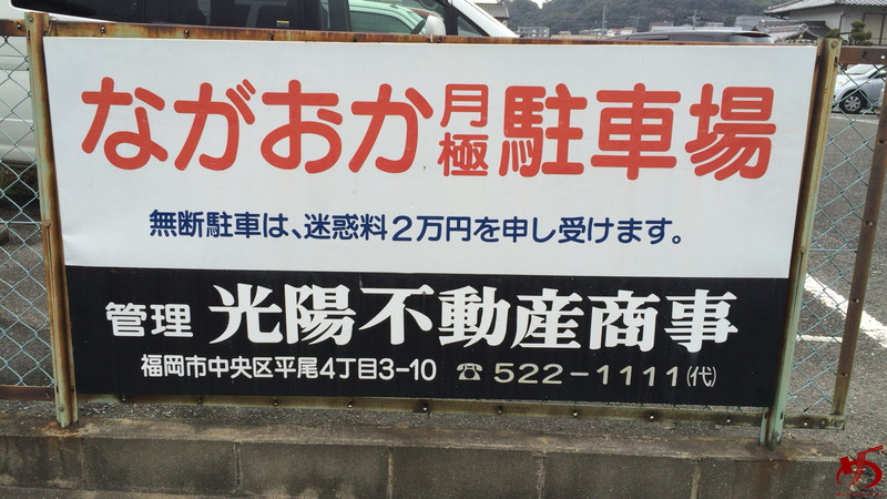 黄金の福ワンタンまくり 西長住店 (7)