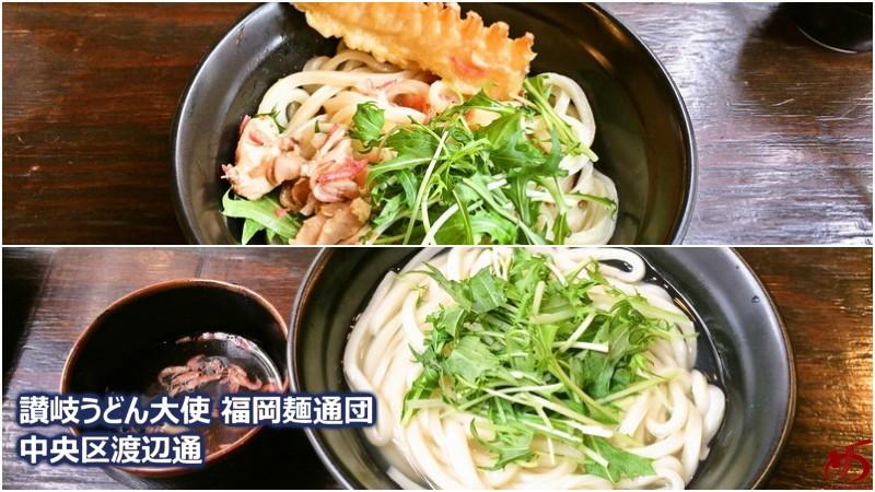 鶏と桜えびを使った春らしいうどん♪つけ麺がおススメ!?