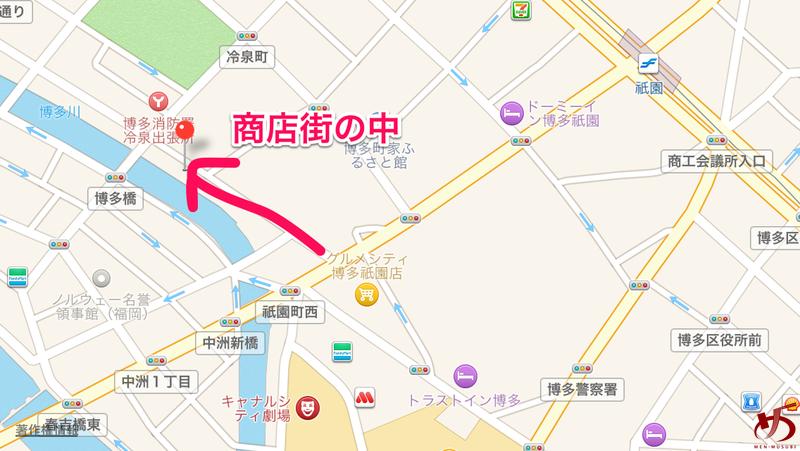 川端どさんこ (1)