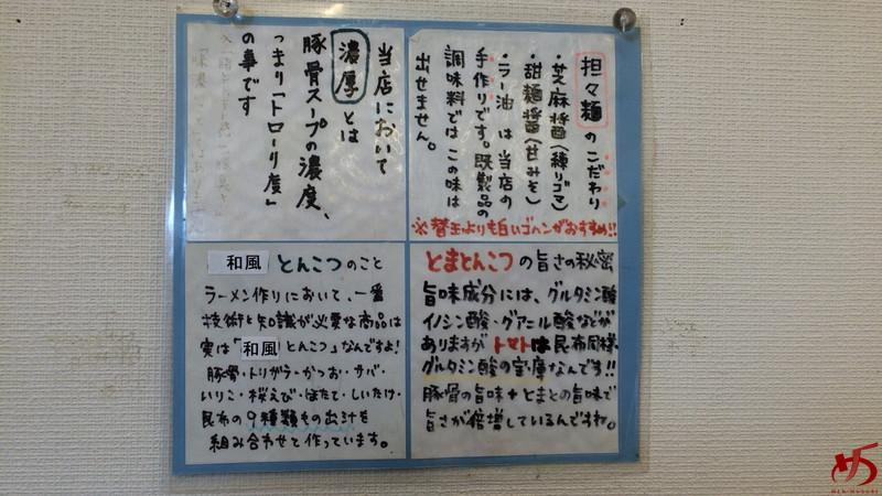 かなで食堂 (11)