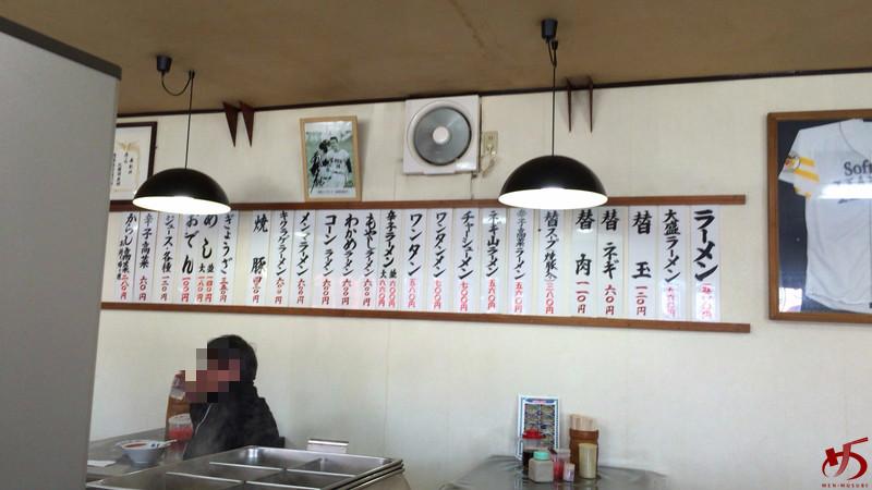 長浜ラーメン 福重家 (7)