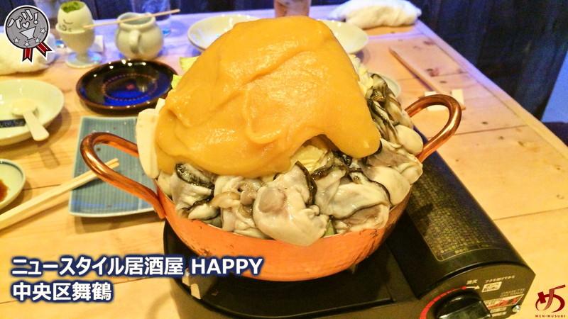 HAPPY (1)[1]
