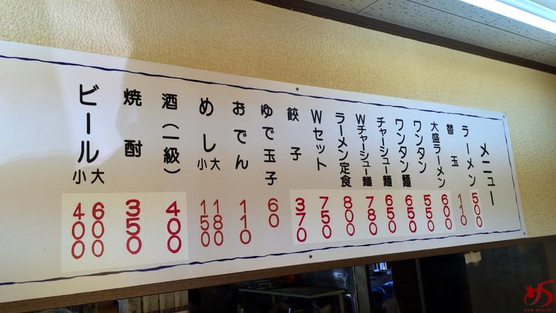 博多ラーメンしばらく 福重店 (6)