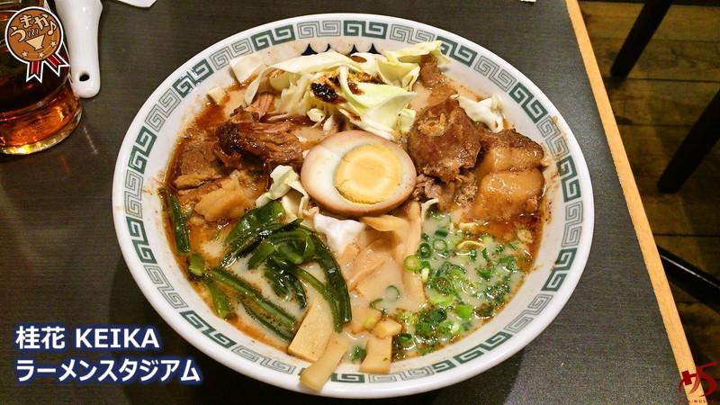 ニンニクが香ばしい♪マイルドで食べやすい豚×鶏スープ
