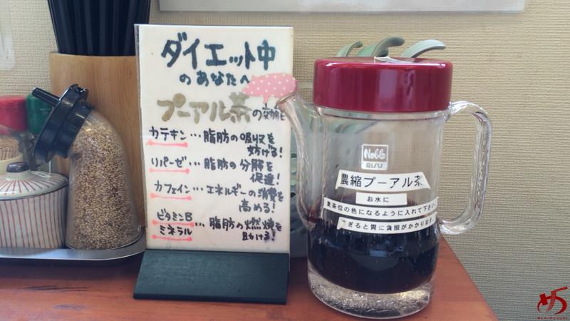 かなで食堂 (9)