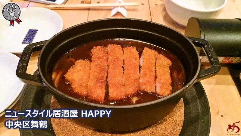 タップリ牡蠣の味噌仕立て鍋は〆のうどんも絶品♪しかも…