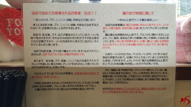 かなで食堂 (8)