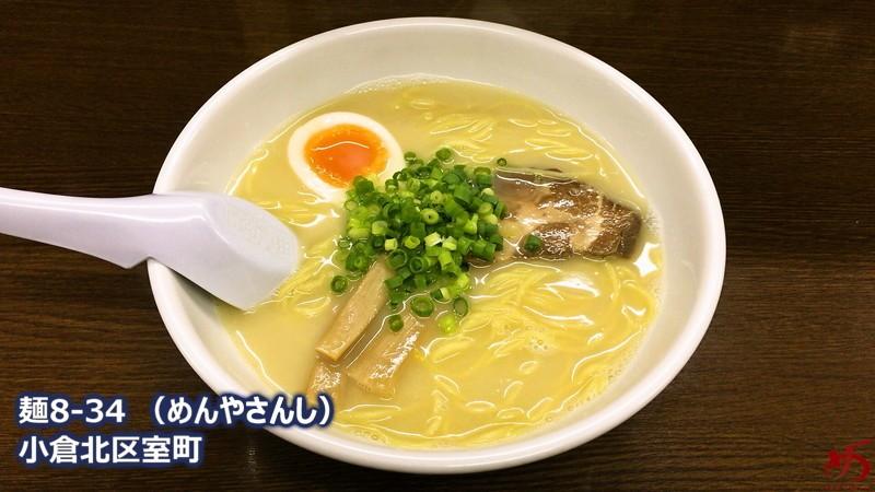 鶏の旨味をストレートに楽しむ!ポッタリ&コクのある白湯