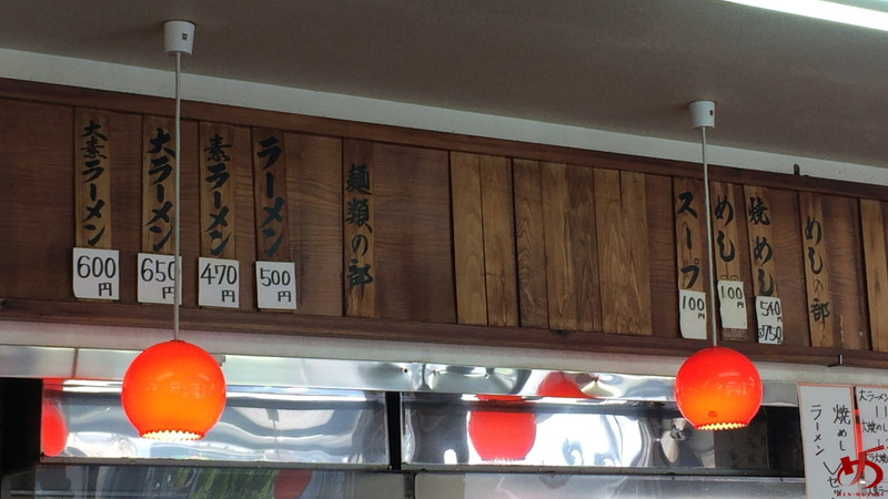 ひろせ食堂 (8)