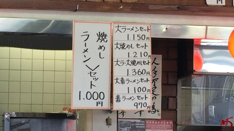 ひろせ食堂 (9)