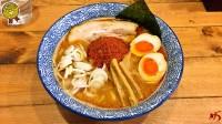 麺や兼虎 (1)