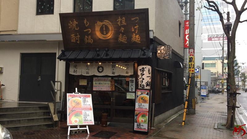 【店舗情報】御〇屋 天神店