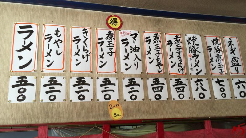 七福亭 (7)