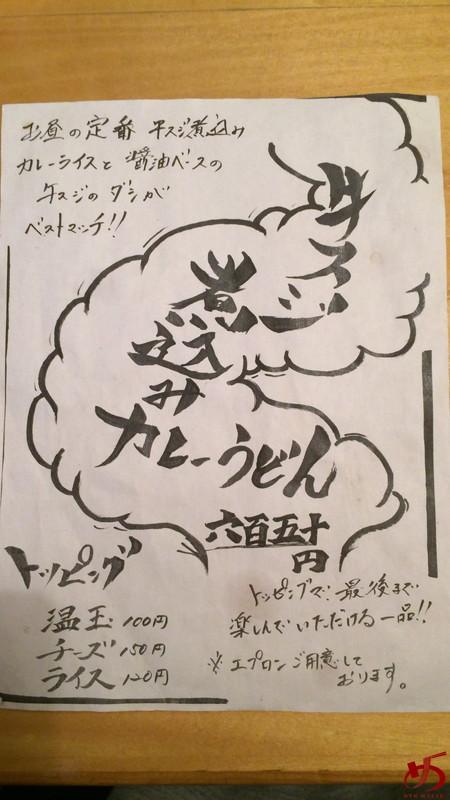 照 TERRA 渡辺通店 (8)
