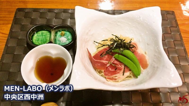 塩&山椒オイル→特製つゆで、プリプリ自家製麺を手繰る♪