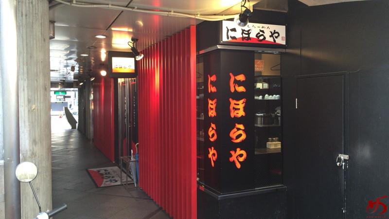 にぼらや (7)