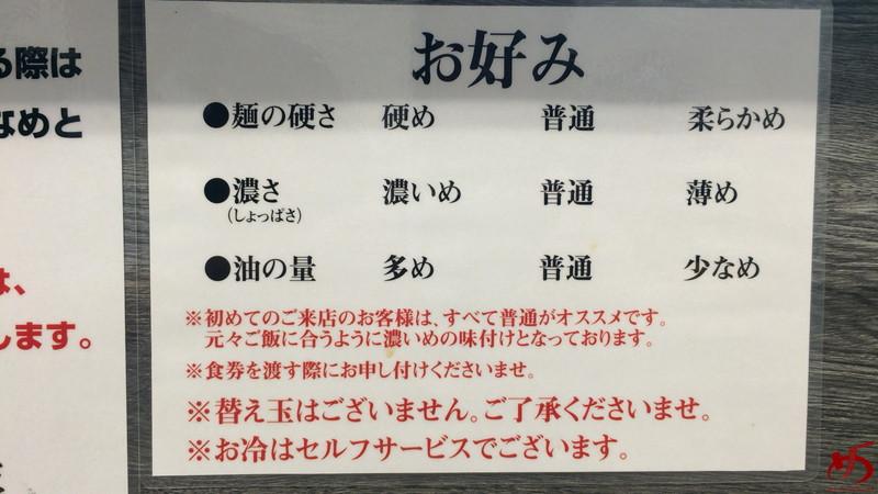 博多無邪気 (8)