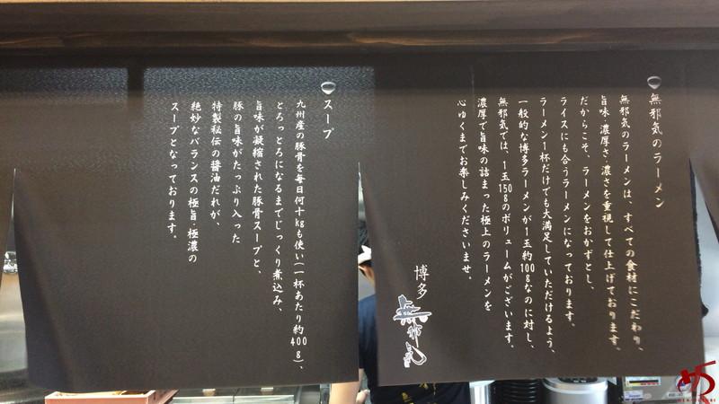 博多無邪気 (10)
