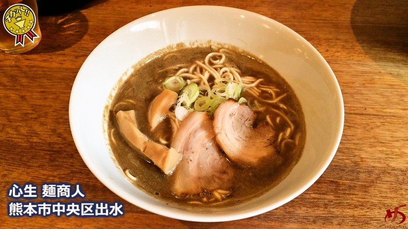 日本最強クラスの極濃煮干し!ニボ好きが泣いて喜ぶ一杯♪