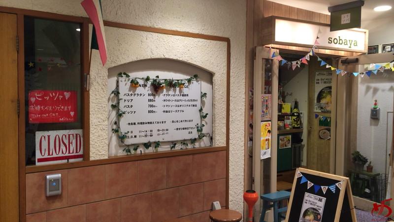 【店舗情報】コチソバ