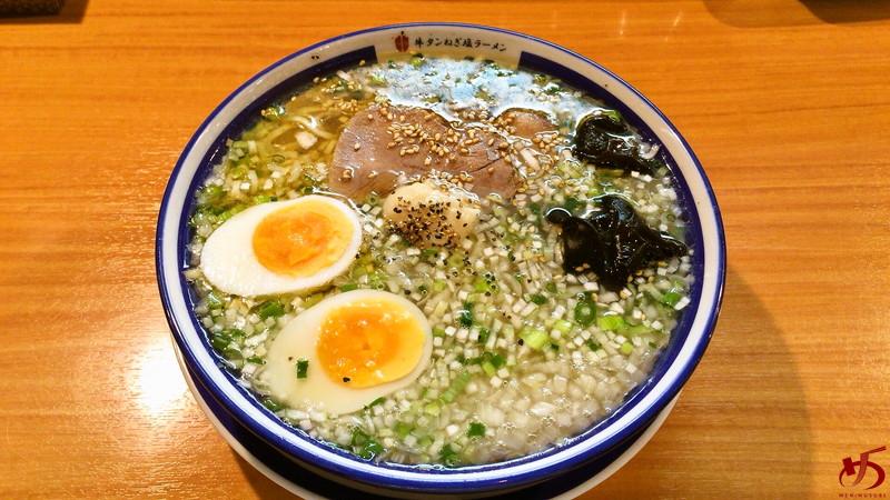 仙台牛タンねぎ塩ラーメン 㐂蔵 (3)