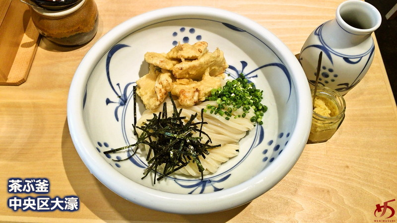 茶ぶ釜 (1)1