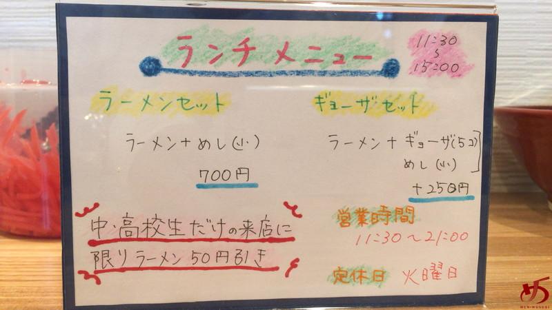 冨ちゃん (7)