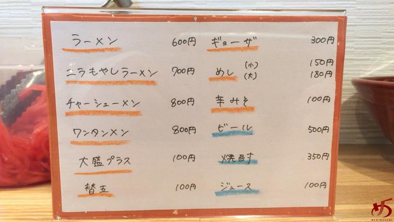 冨ちゃん (6)