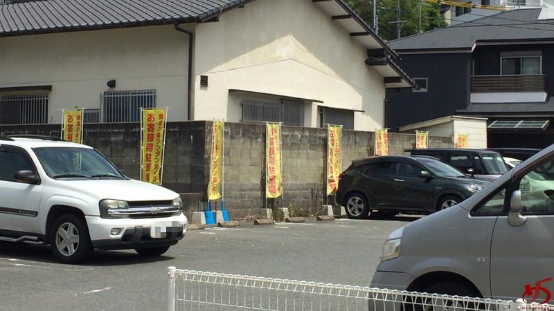 黄金の福ワンタン まくり 飯倉本店 (10)