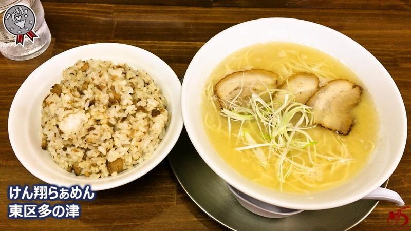 この旨さでワンコイン!鶏白湯×豚骨良いトコ取りのコクまろスープ