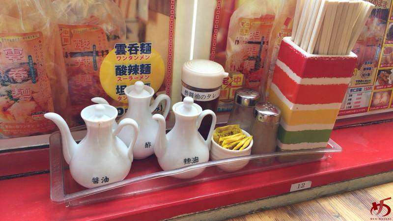 黄金の福ワンタン まくり 飯倉本店 (11)
