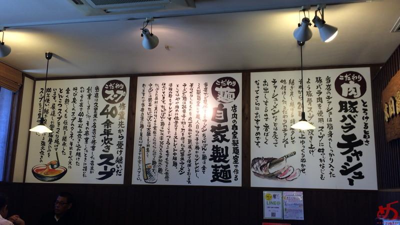 本田商店 (15)