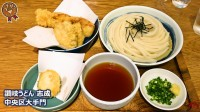 志成 (1)[1]