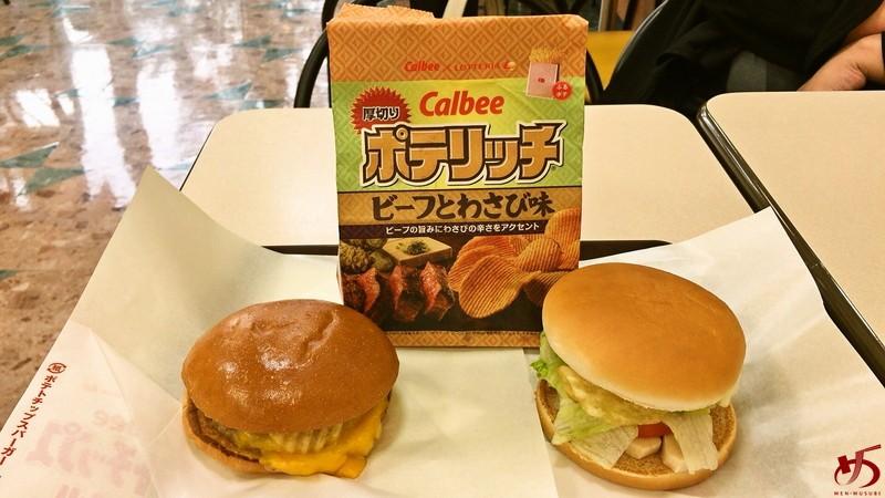 ポテト好き必食♪この夏、ロッテリア&KFCではポテトが主役