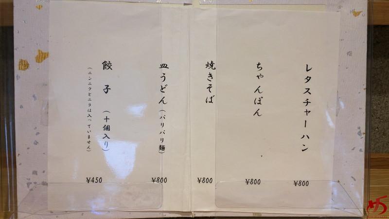 下釜 (7)