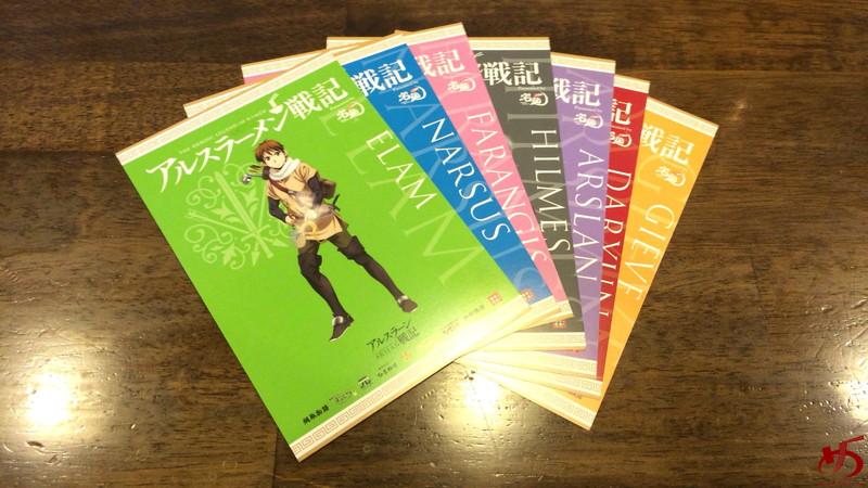 本田商店 (4)