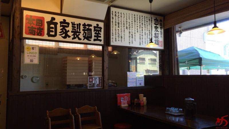 本田商店 (7)