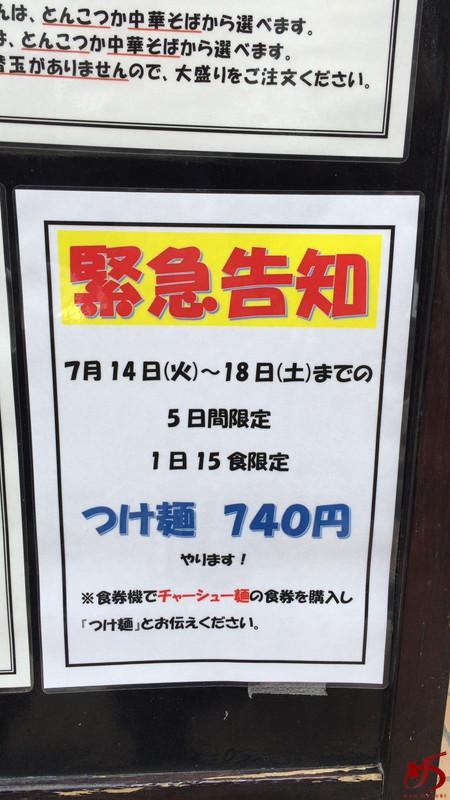 ざいとん (5)