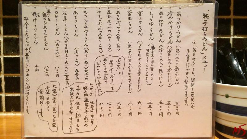 仁〇加屋長介 (5)