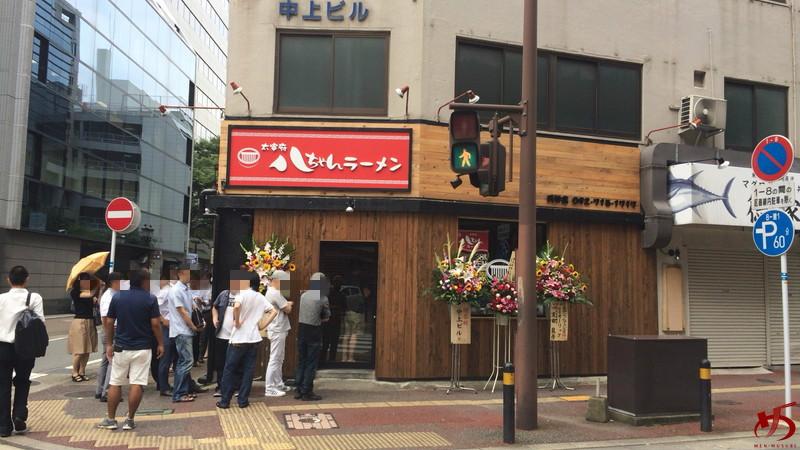 太宰府 八ちゃんラーメン天神店 (14)