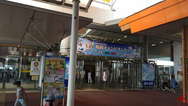 福岡競艇イベントへ行ってきた!