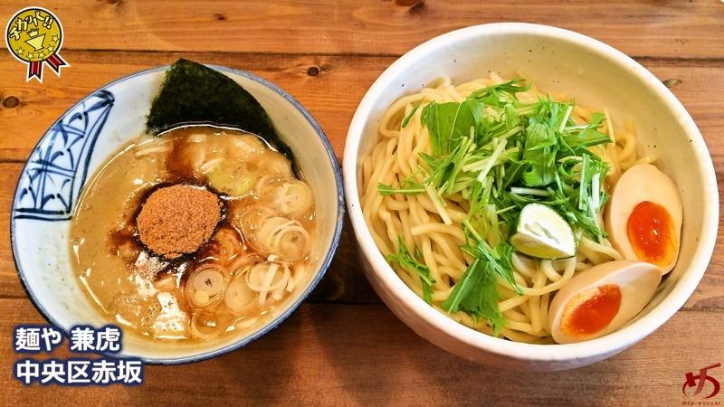 """まったり円やか""""鶏×魚介""""つけ麺♪スダチの風味で美味さ際立つ"""