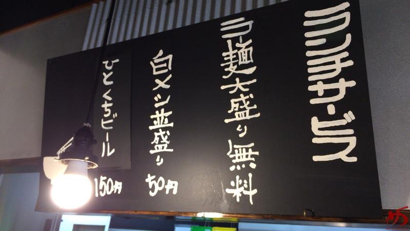 久屋 (7)